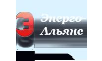 """ООО """"Энерго-Альянс"""""""