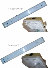 svetilniki3